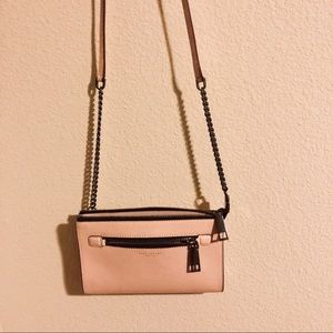 Marc Jacobs Bags - Like New Marc Jacobs Gotham Crossbody